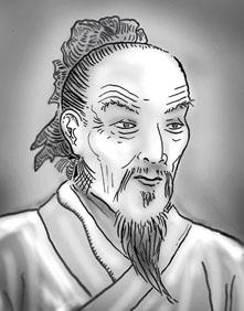 lu_ban_portrait